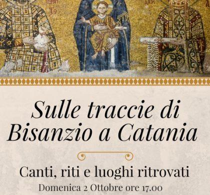 (Italiano) Catania 2 Ottobre ore 17,00 : Sulle Tracce di Bisanzio a Catania – Canti, riti e luoghi ritrovati