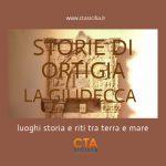 Copy of ortigia giudecca