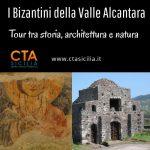 bizantini-della-valle-alcantara-1